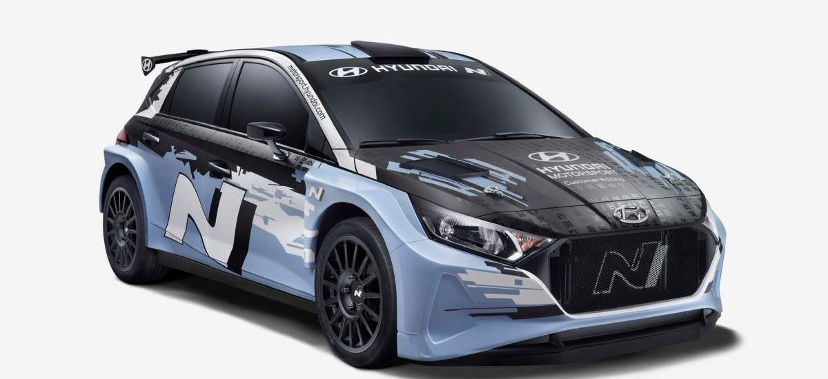Hyundai Brand new i20 N Rally2 car to debut in 2021