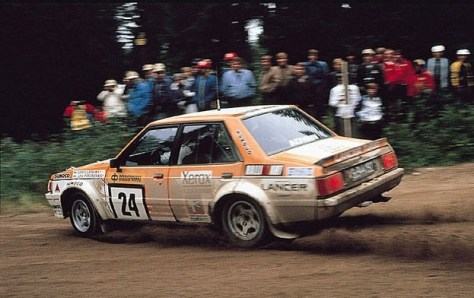 Lancer 2000 Turbo.jpg