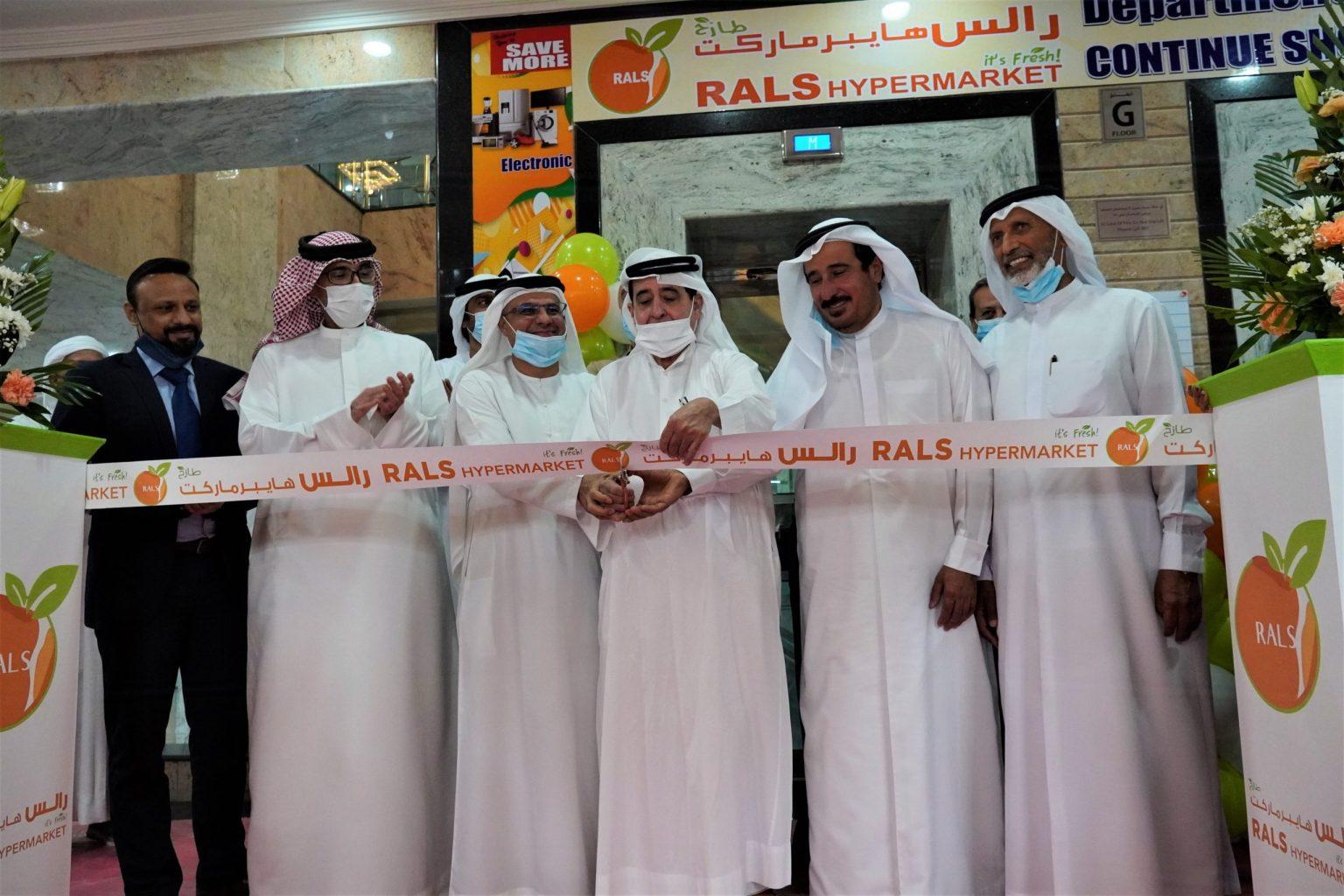 RALS Hypermarket - Grand Opening Ribbon cutting