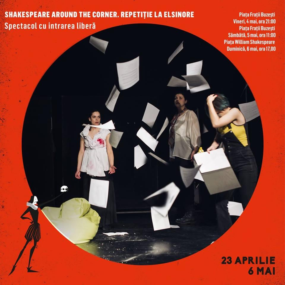 Shakespeare Campus - Repetitie la Elsinore  UNATC Master Pedagogie Teatrală, 2018