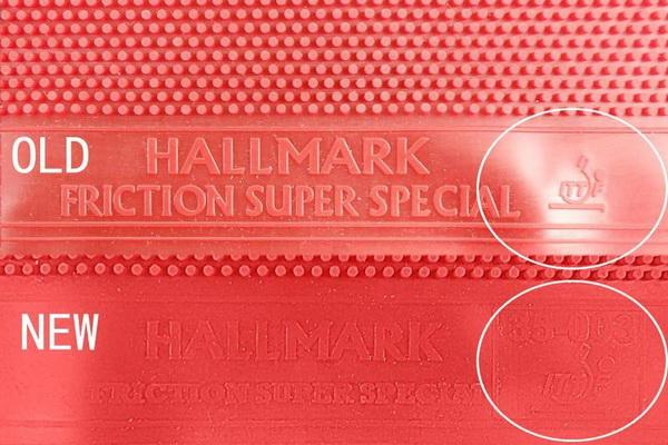 Hallmark_Super-Special