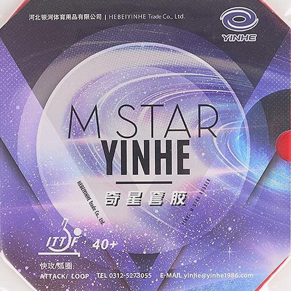 Yinhe_M_Star