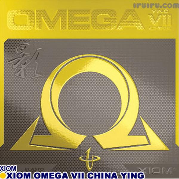 XIOM_Omega_VII_China_Ying