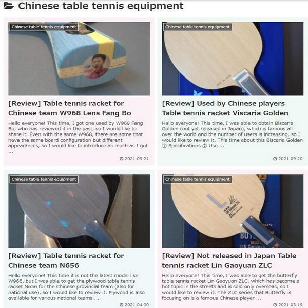 Chinese_TT_Equipment