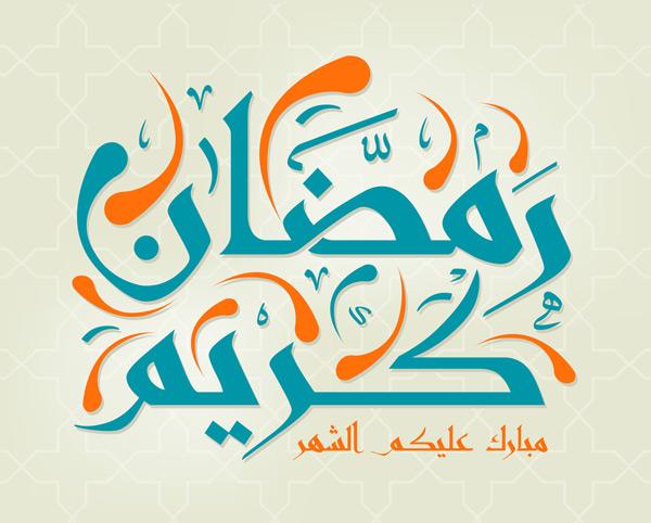 ramadan duas daily