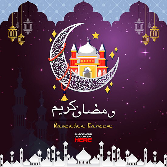ramadan kareem month