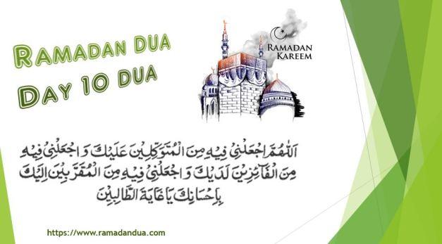 Ramadan Dua Day 10