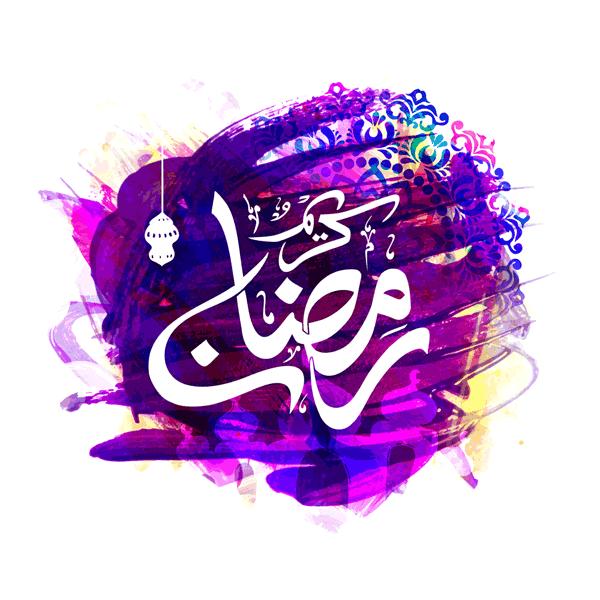 day 8 dua ramadan