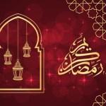 day nine dua ramadan kareem