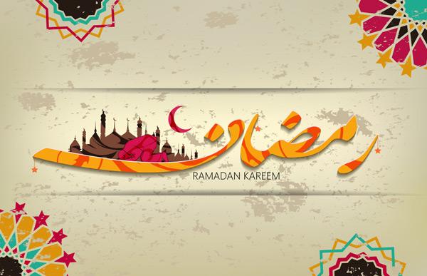 ramadan mubarak day 8 dua