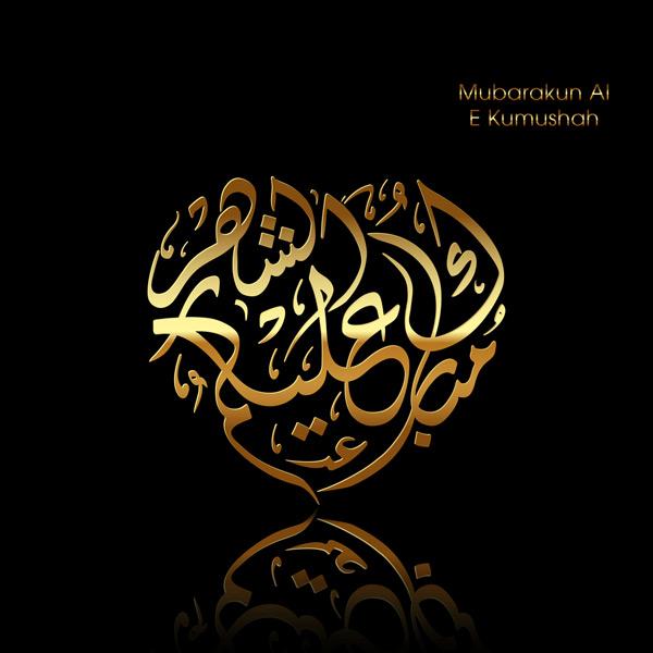 15th day ramadan dua