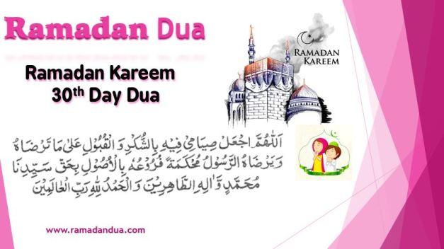 Ramadan Dua day 30
