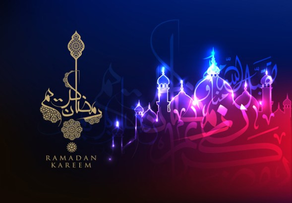 first-ashra-of ramadan-Kareem