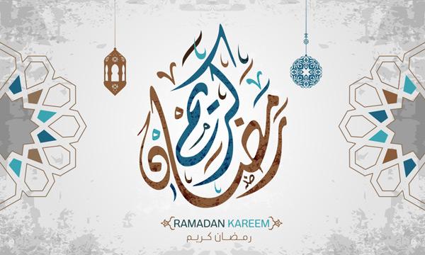 ramadan 18 day duas