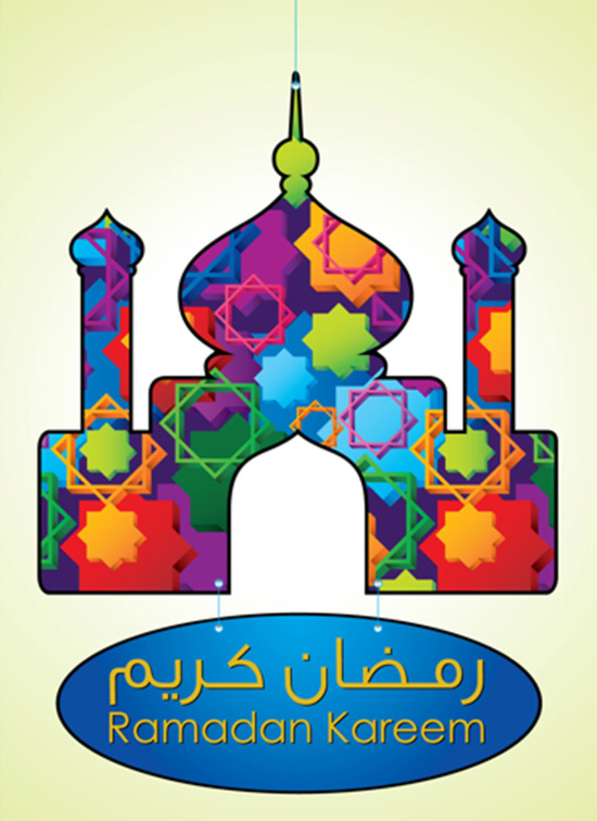 2019 Blessed Month Ramadan Dua Day 29