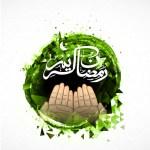 ramadan dua 28th