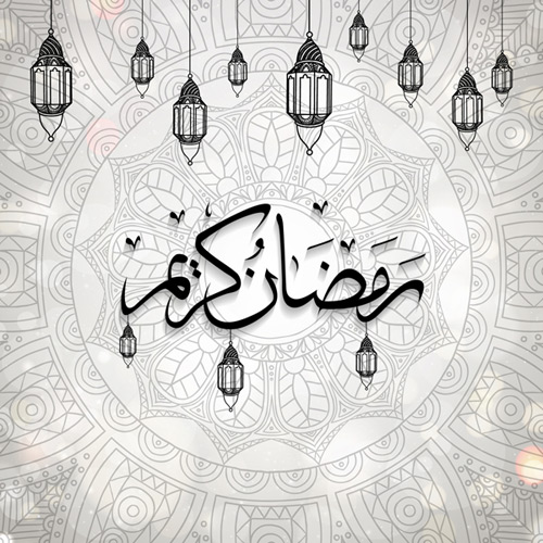 ramadan dua day 15th image