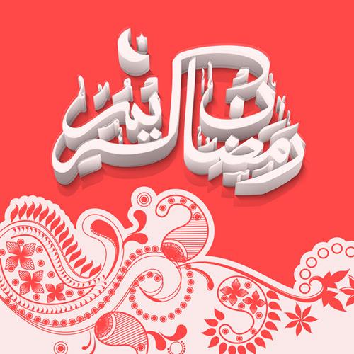 ramadan kareem day 24th dua