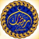 ramadan kareem dua day 23