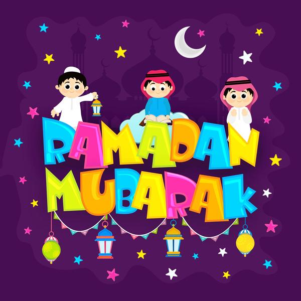 ramadanthird ashra dua