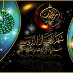 third ashra dua ramadan kareem