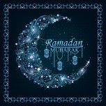 ramadan cards greetings 2019