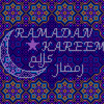 ramadan dua cards 2020