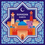 ramadan images pictures hd