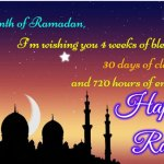 ramadan messages 2019