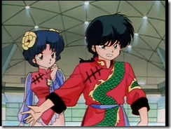 Ranma Saotome and Akane Tendo