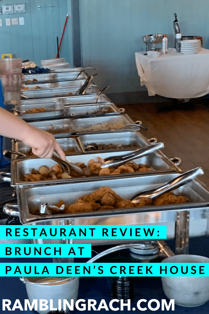 Sunday brunch buffet at Paula Deen's Creek House in Savannah