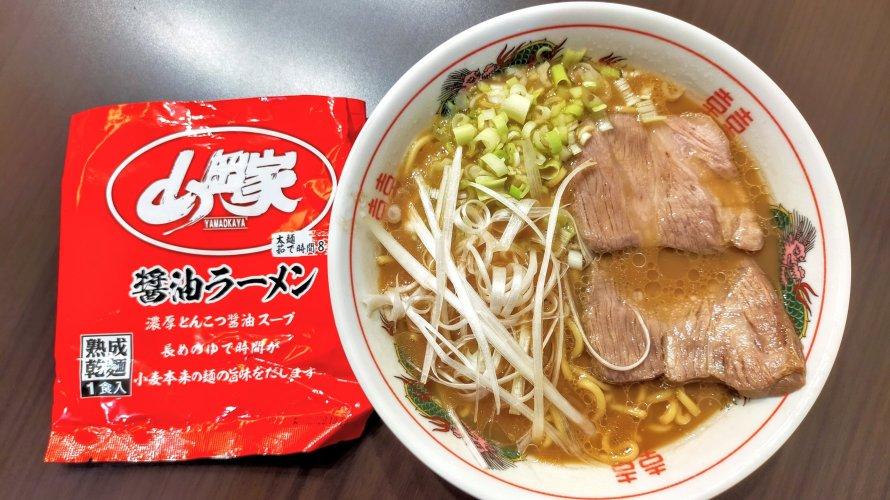 いの麺🍜10発目記念🎉山岡家醤油ネギラーメン