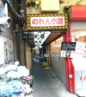 20 harmonica street alley