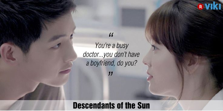 13 Romantic Kdrama Quotes About Life To Melt Your Heart Page 2 Of