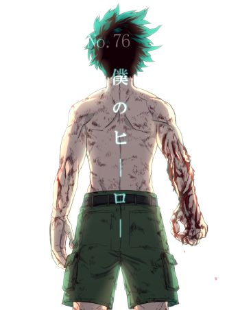 Izuku Midoriya Wallpaper The Ramenswag