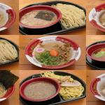 大つけ麺博アイキャッチ1