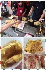 永康街蔥抓餅