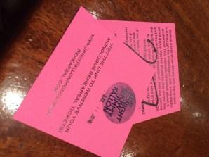 Got tickets to Jimmy Fallon's monologue rehearsal!