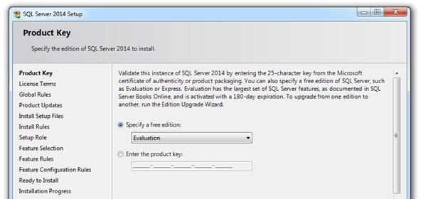 התקנת SQL SERVER 2014 - שלב 2
