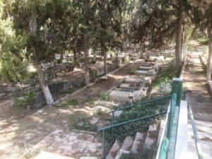 בית הקברות של בית-אלפא