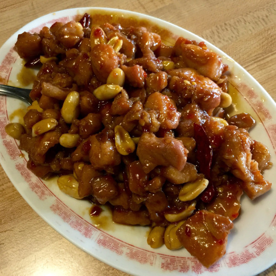 Amerient Kung Pao Chicken