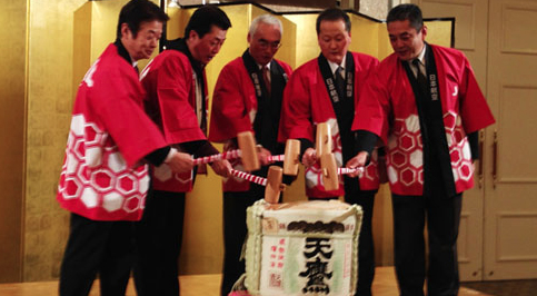 Japan Restaurant Week-Taste of Japan