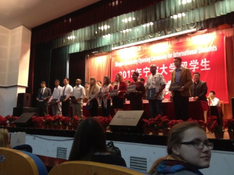 Ningbo University 2013 opening ceremony