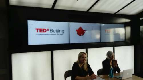 TEDxBeijing 2016 welcome