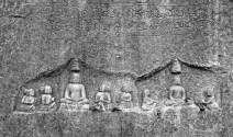 Jain Gurus pictures etched on the hill