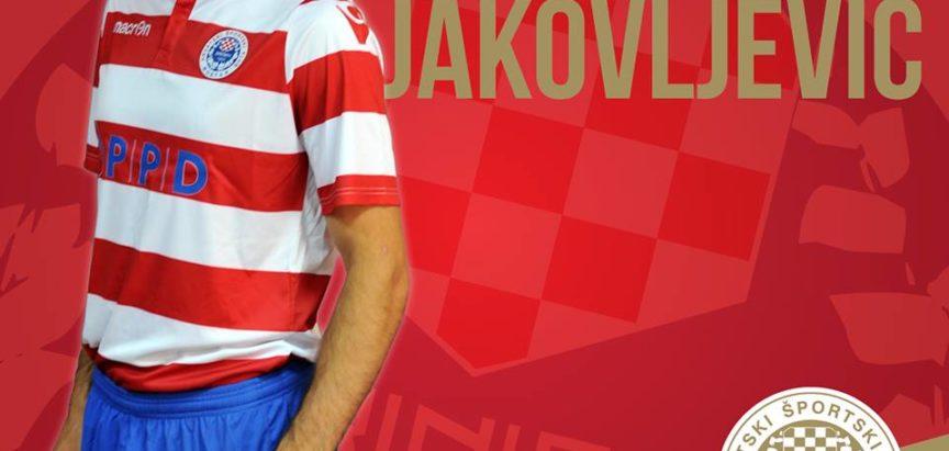 Zrinjski predstavio novi dres povodom 25. obljetnice obnove rada kluba
