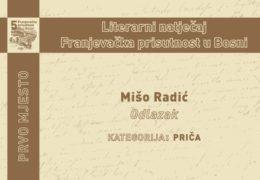Rezultati natječaja Franjevačka prisutnost u Bosni, nagrada za najbolji putopis stiže u Ramu