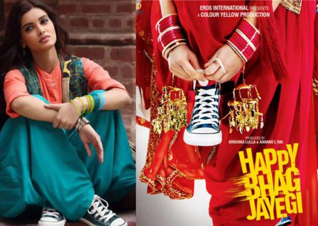19th-August-2016-Bollywood-Movie-Releasing-on-This-Week