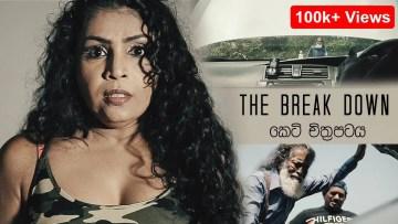 The Break Down [2021] – Short Film