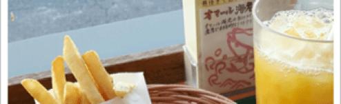 フェイスブックでタグ付け002
